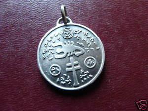 【送料無料】ネックレス アルジェントスターリングシルバーtalismano sterminatore in argento 925 sterling silver