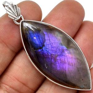 【送料無料】ネックレス ペンダントケースマウントpendentif protection labradorite violet trs rare monture argent 925 ref 7493