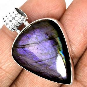 【送料無料】ネックレス ペンダントケースマウント?pendentif protection labradorite violet trs rare monture argent 925 ref 9576