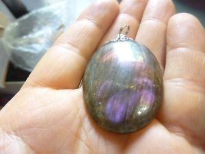 【送料無料】ネックレス ペンダントケースpendentif protection labradorite violet trs rare ref 6360