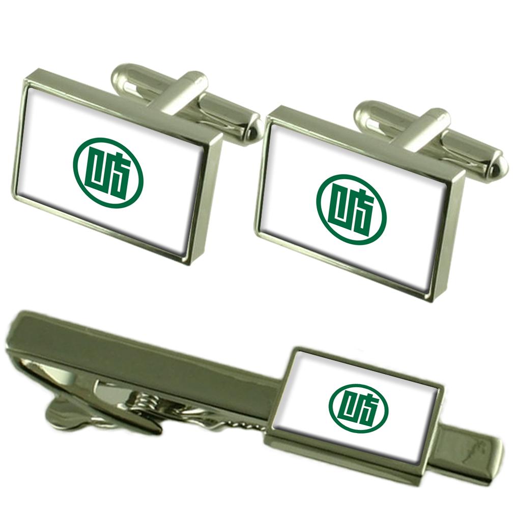 【送料無料】メンズアクセサリ― フラグカフスリンクネクタイピン55mmセットflag gifu prefecture cufflinks box gift set matching tie clip 55mm