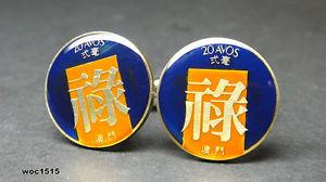 【送料無料】メンズアクセサリ― マカオコインカフスボタンカフフォーチュンmacau coin cufflinks cuffs 20avos fortune