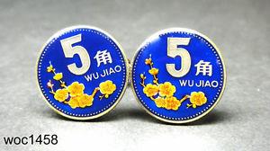 【送料無料】メンズアクセサリ― コインカフスボタンchina coin cufflinks 5 jiao plum blossom