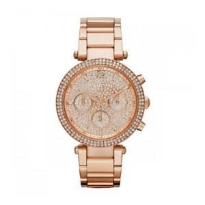 【送料無料】腕時計 ウォッチ ミハエルmichael kors mk5857 reloj cuarzo para mujer