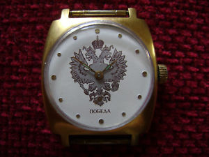 【送料無料】腕時計 ウォッチ ソmontre russe sovietique ussr pobeda