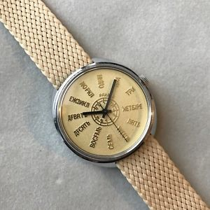 腕時計 ウォッチ ヴィンテージ8754paketa  vintage watch 39mm carica manuale