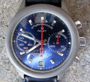 【送料無料】腕時計 ウォッチ クロノグラフcronografo russo poljot militare sturmanskie 3133 perfettamente funzionante