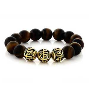 【送料無料】ブレスレット アクセサリ― インチゴールドデザインタイガーアイビーズブレスレット7 inch round 10mm tigers eye beaded stretchy bracelet with 3 gold design