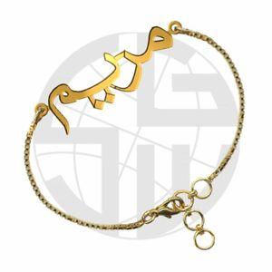 【送料無料】ブレスレット アクセサリ― パーソナライズブレスレットアラビアハンドメイドpersonalised name bracelet gold plated any name in arabic calligraphy handmade