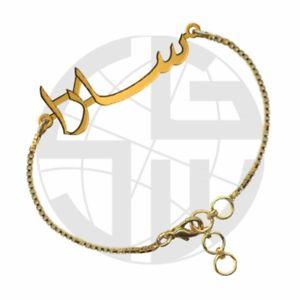 【送料無料】ブレスレット アクセサリ― パーソナライズブレスレットペルシャペルシャpersonalised name bracelet gold plated any name in farsi persian handmade