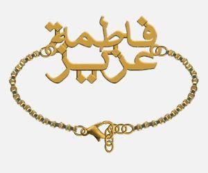 【送料無料】ブレスレット アクセサリ― パーソナライズハンドメイドブレスレットアラビアpersonalised handmade name bracelet gold plated twonames in arabic calligraphy