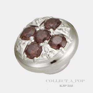 【送料無料】ブレスレット アクセサリ― スターリングシルバーauthentic kameleon sterling silver minuet jewelpop kjp512