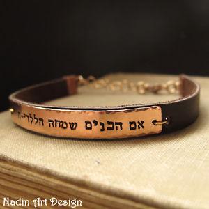 【送料無料】ブレスレット アクセサリ― カスタムヘブライブレスレットパーソナライズユダヤブレスレットcustom hebrew bracelet personalized jewish jewelry, leather bracelet engraved