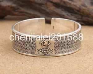【送料無料】ブレスレット アクセサリ― スターリングシルバーマントラワイドブレスレットpure s999 sterling silver mantra amulet wide womens bracelet