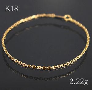 【送料無料】ブレスレット アクセサリ― イエローゴールドチェーンブレスレットアメリカサイズインチ#18k yg yellow gold chain bracelet us size 7 inches 222 g 43818 free shipping