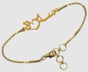 【送料無料】ブレスレット アクセサリ― カスタムブレスレットアラビアhandmade custom gold plated name bracelet with any name in arabic calligraphy