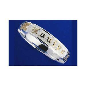 【送料無料】イタリアン ブレスレット シルバーハワイアンリリーフフォームエッジブレスレットスライドargento 925 hawaiano bracciale rigido scorrere in rilievo kuuipo forma edge 12mm