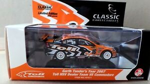 【送料無料】模型車 スポーツカー tanderhsvホールデンve200714310161garth 2007 tander 10161 toll hsv holden tander ve commodore 2007 143 scale 10161, エムズカンパニー:0965130b --- sunward.msk.ru