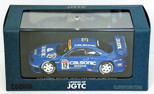 【送料無料】模型車 スポーツカー ebbro 44252 calsonic skyline r33 jgtc199823 143ebbro 44252 calsonic skyline r33 jgtc 1998 23 143 scale