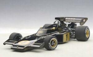 【送料無料】模型車 スポーツカー ロータスエマーソンフィッティパルディlotus 72e 1 formula 1 1973 emerson fittipaldi