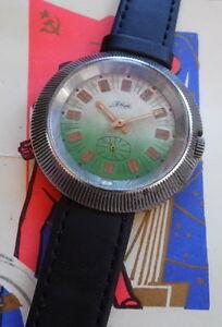 【送料無料】腕時計 グランドzim montre mcanique ancienne grand boitier made in urss 19701980