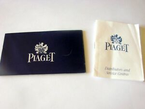 【送料無料】腕時計 モードピアジェクォーツmode emploi gebrauchsanweisung istruzioni intructions papers piaget quartz