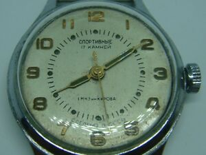 【送料無料】腕時計 ソヴィンテージウォッチsportivnie watch sportivniye 1st mchz kirova 17 jewels ussr made watch vintage