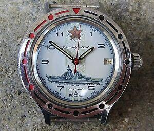 【送料無料】腕時計 orologio militare sovietico russo a carica automatico perfettamente funzionante
