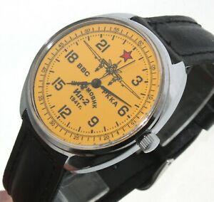 【送料無料】腕時計 イリューシンイルロシアraketa 24 ore orologio russo ilyushin il2 turmovik giallo russian watch