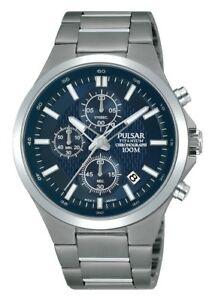 【送料無料】腕時計 パルサーチタニウムブレスレットpulsar gents titanium bracelet watch pm3109x1