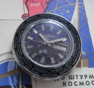 【送料無料】腕時計 raketa goroda montre mcanique rare 2628h made in urss 19701980