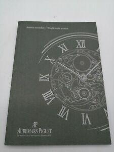 【送料無料】腕時計 オーデマピゲワールドワイドサービスaudemars piguet booklet world wide service oroginal 2005