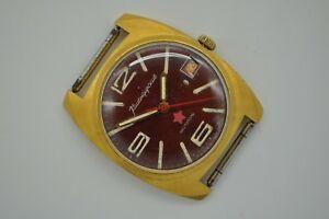 【送料無料】腕時計 ビンテージソロシアボストークボストークコマvintage ussr russian wristwatch vostok wostok komandirskie zakaz mo au10 [365]