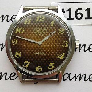 【送料無料】腕時計 ビンテージソオリンピックウォッチモスクワ*#vintage collectible soviet olympic chaika windup watch moscow80*us seller* 161