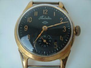 【送料無料】腕時計 ソビンテージraketa soviet watch vintage wristwatch