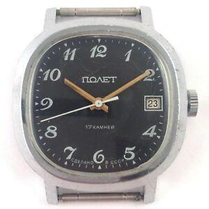 【送料無料】腕時計 ビンテージソウォッチスクエアソビエトアメリカケースvintage soviet poljot watch square case date display made in ussr *in usa* 1330