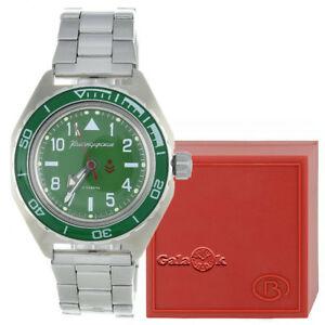 【送料無料】腕時計 ボストークボストークvostok wostok uhr komandirskie militr 2415 650856
