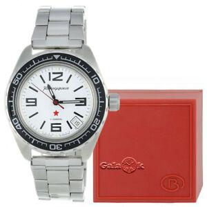【送料無料】腕時計 ヴォストークkロシアウォッチvostok komandirskie k020 russian military watch 2416020716