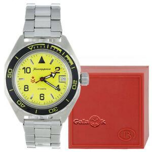 【送料無料】腕時計 ボストークボストークvostok wostok uhr komandirskie militr 2416 650855