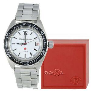 【送料無料】腕時計 ヴォストークkロシアウォッチvostok komandirskie k020 russian military watch 2416020739