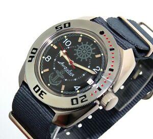 【送料無料】腕時計 ヴォストークロシアダイバーウォッチサブvostok amphibia russian diver watch 200m sub 710526