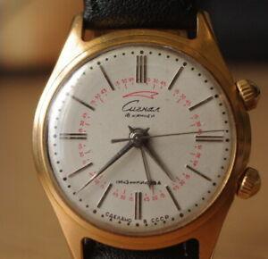 【送料無料】腕時計 poljot signal, 1950039;s,18 jewels, 1st mchz kirov, gold plated au20