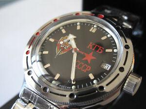 【送料無料】腕時計 ヴォストークロシアダイバーウォッチvostok russian kgb amfibia diver automatic watch 4204578