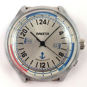【送料無料】腕時計 ソサービスソビエトamazing rare soviet raketa 24hour watch serviced made in ussr *us seller* 1275