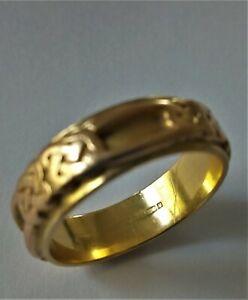 2021年秋冬新作 【送料無料】ネックレス メンズセルティックノットリングソリッドゴールドサイズmens celtic knot ring solid 125g 18ct gold size x, コリのことなら ほぐしや本舗 ad65e583