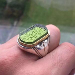 <title>送料無料 ネックレス 正規激安 イスラムクオーツ925green quartz ring silver 925 islamic engraved</title>