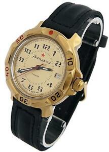 【送料無料】 腕時計 ボストークkomandirskie 8191212414ロシアvostok komandirskie 819121 2414 military russian commander watch golden color
