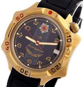 【送料無料】 腕時計 ヴォストークロシアvostok komandirskie 539301 military russian navy force commander watch
