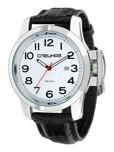 【送料無料】 腕時計 ロシアスペツナズslava2951386プレゼントrussian army military mens wrist watches spetsnaz slava 2951386 gift present