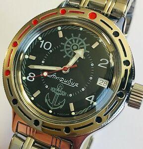 【送料無料】 腕時計 200mamphibianボストークロシアダイバー420526 amphibian vostok russian diver watch automatic 200 m 420526